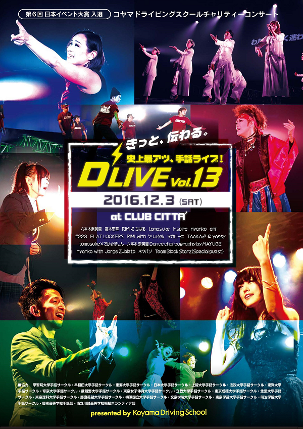 dliveimage2