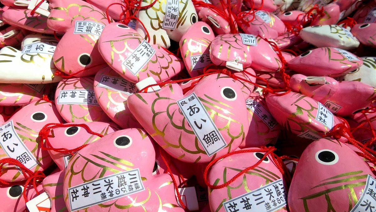 バレンタイン必勝祈願! 最強縁結び川越氷川神社