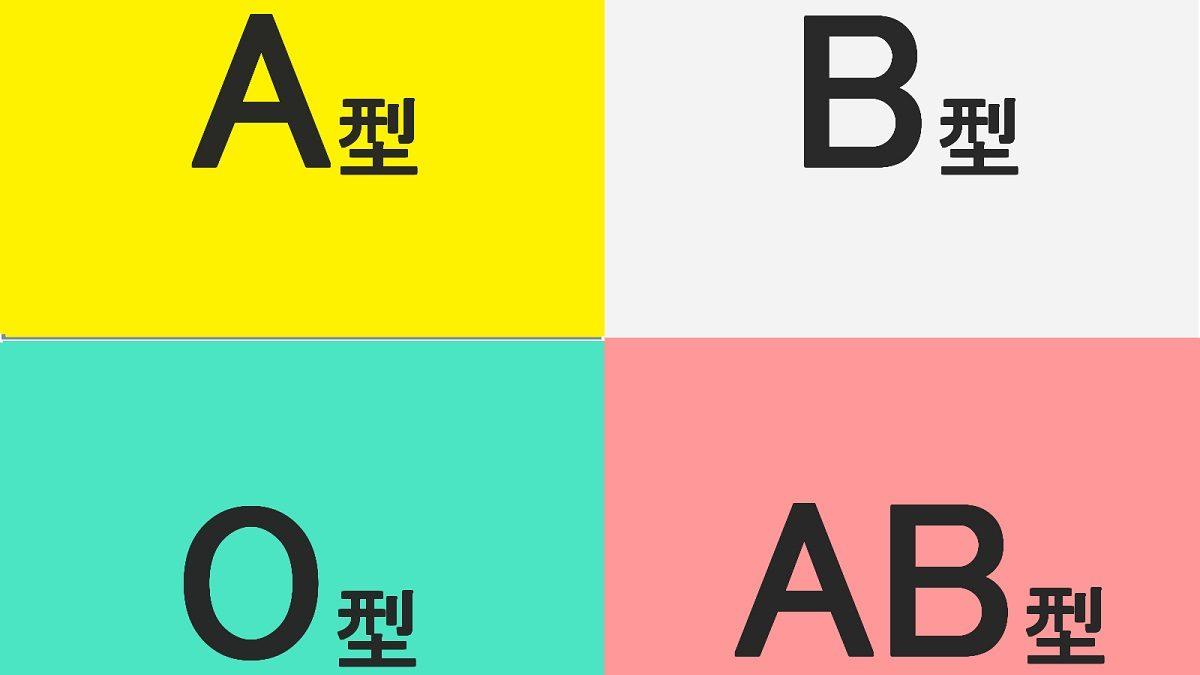 【血液型別花札占い】4月AB型は自分次第で大吉!!