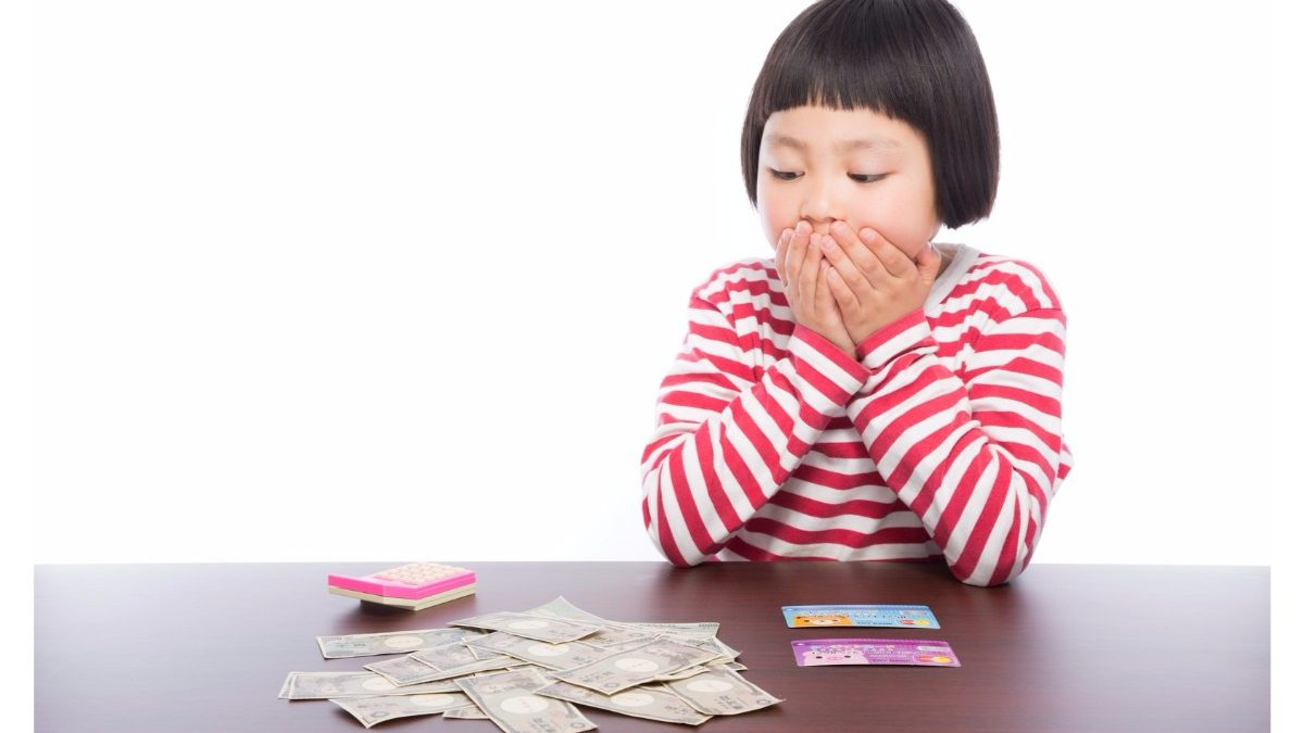 金運を高めたい! 風水学的な財布の色と購入の仕方
