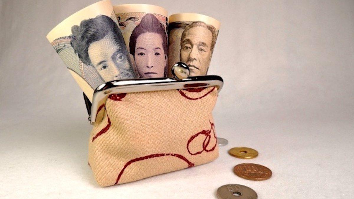 あなたのお金が知っている?! あなたがお金に愛されるヒント