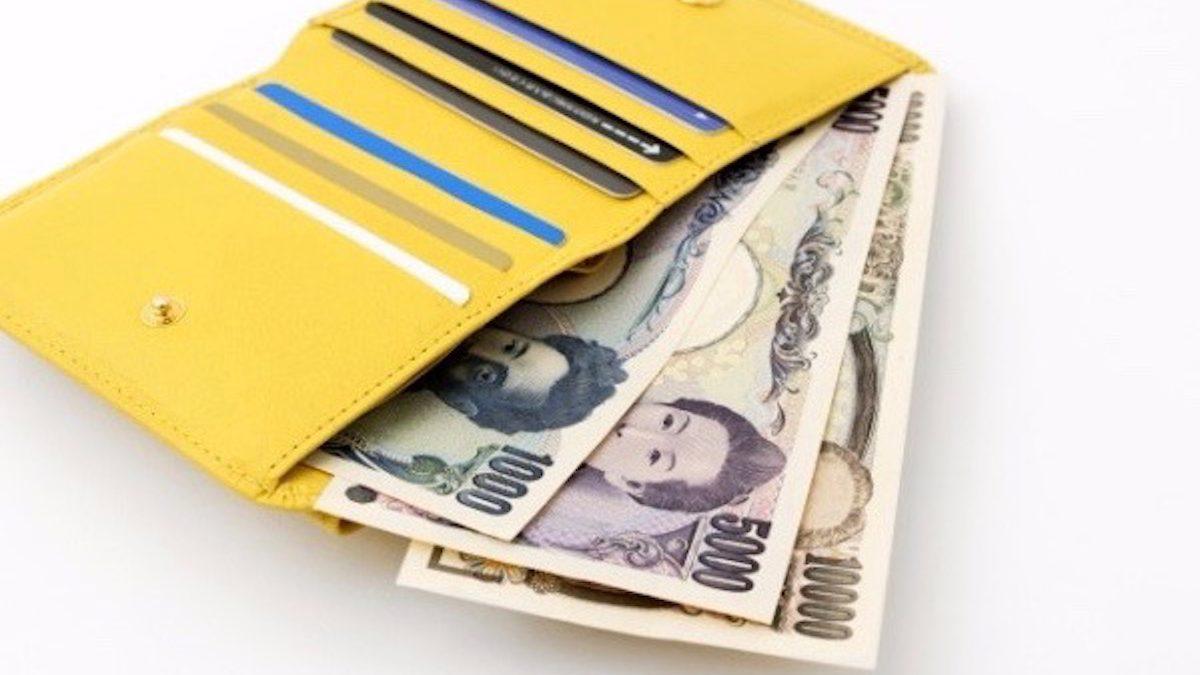 黄色のお財布は有効? 金運をアップさせるために気をつけておきたいポイント
