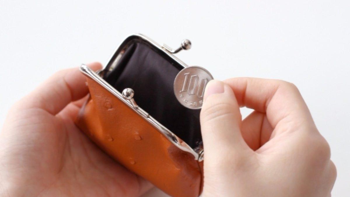 お財布の買い替えの前にチェックしておきたい! 取り巻く金運の状態