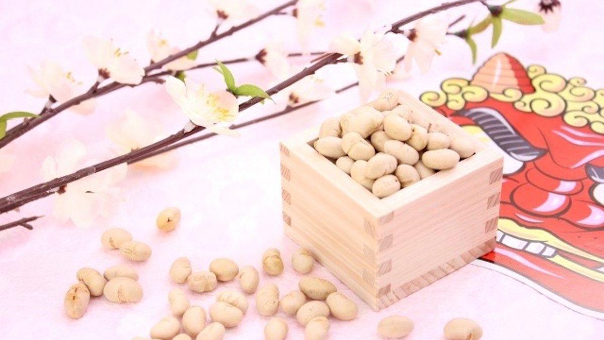 【血液型別花札占い】 開運! 節分と立春の過ごし方