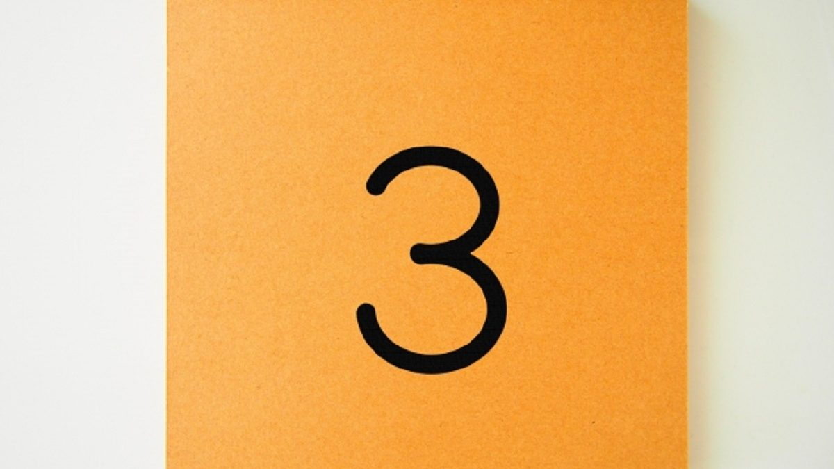 後ろ向き&めんどくさがり 残念な数秘術「3」の巻