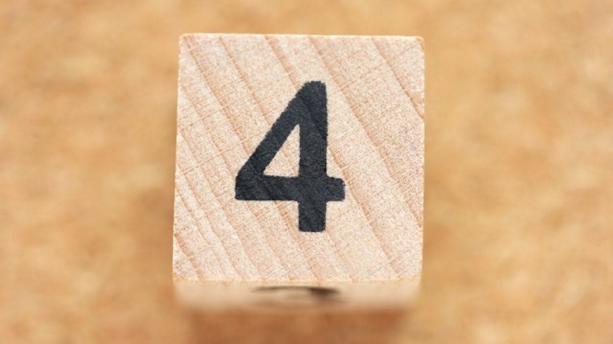 融通がきかない&能力主義者 残念な数秘術「4」の巻
