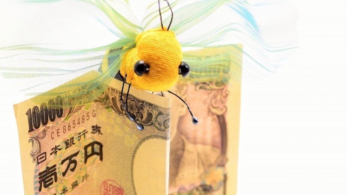 【十二支別花札占い】  12月24日~30日 金運とお財布に入れたい・付けたい金運アップグッズ