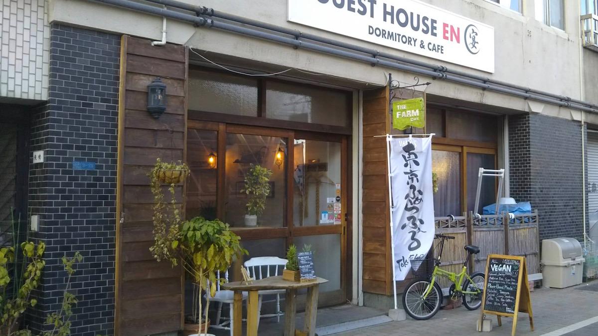 浅草でベジ!その1「THE FARM CAFE」で人気の串焼きファラフェルをテイクアウト♪