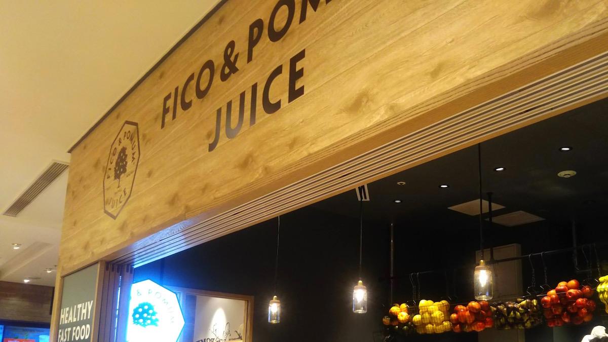 原初のスーパーフードが店名の由来。都会の真ん中「FICO&POMUM」でフルーツフルなお食事を