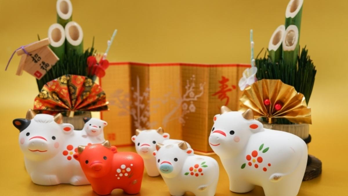 【十二支別花札占い】1月4日~1月10日 金運・健康運とラッキーフード